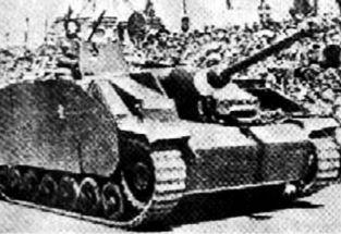 StuGIII或TA1突击炮