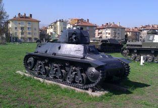 8 H 35 Sofia Bis Museum