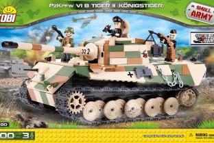虎II(2480)