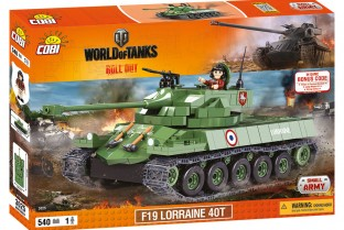 Lorraine 40 T World of tanks (3025)