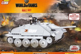 Hetzer World of tanks (3001)