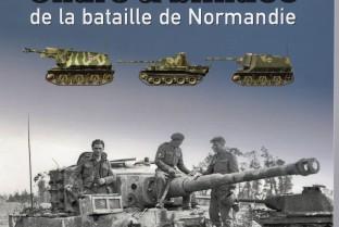 ノルマンディー戦のタンクと装甲車