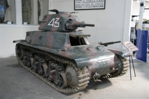 The tank Hotchkiss H 39