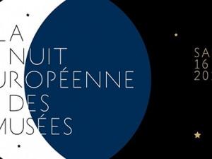 夜欧洲博物馆2015