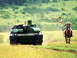 National Union of the Armored Weapon Cavalry Tanks
