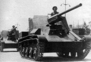Char TACAM T60