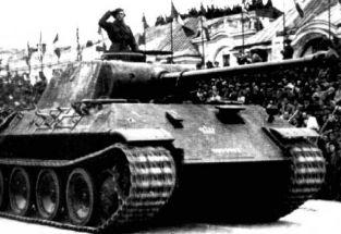 Char PzV或T5