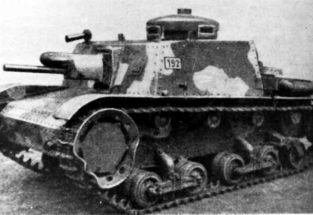 2 0 32 SID 1937
