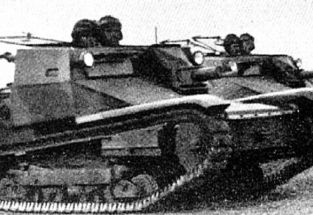 2 CV 33
