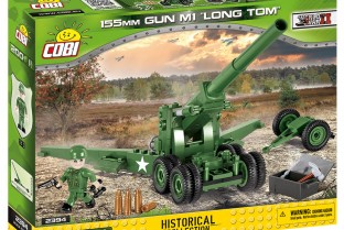 155mm gun M1 Long Tom (2394)
