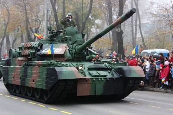 Bulletin n ° 60: Rumänische Panzerarmee