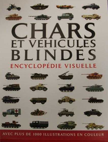 坦克和装甲车视觉百科全书