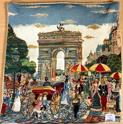 Kissenbezug 45X45cm Paris Arc de Triomphe