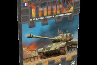 坦克:潘兴扩展