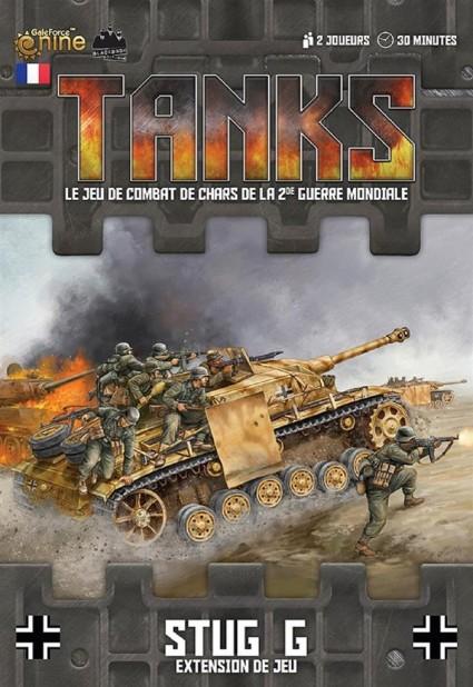 坦克:Stug G扩展名