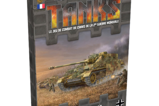 战车:Panzer IV展开