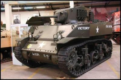 The Stuart tank
